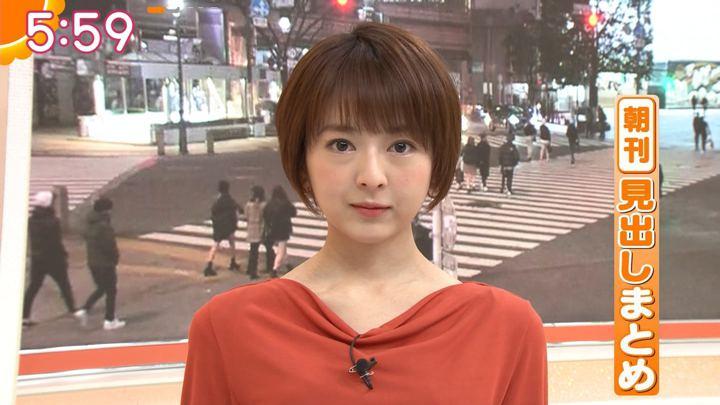 2020年02月11日福田成美の画像12枚目