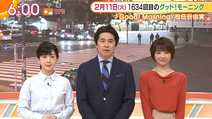 2020年02月11日福田成美の画像13枚目