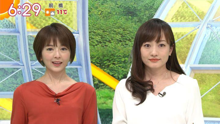 2020年02月11日福田成美の画像14枚目