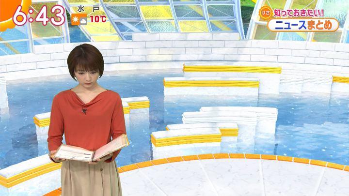 2020年02月11日福田成美の画像16枚目