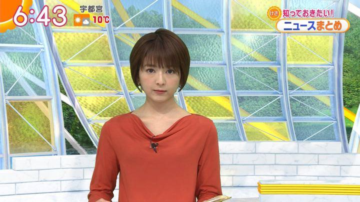 2020年02月11日福田成美の画像17枚目