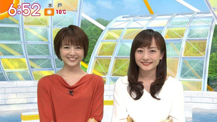 2020年02月11日福田成美の画像18枚目