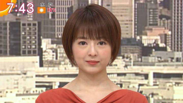 2020年02月11日福田成美の画像19枚目