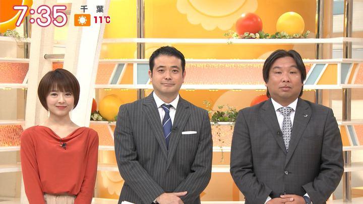 2020年02月11日福田成美の画像21枚目