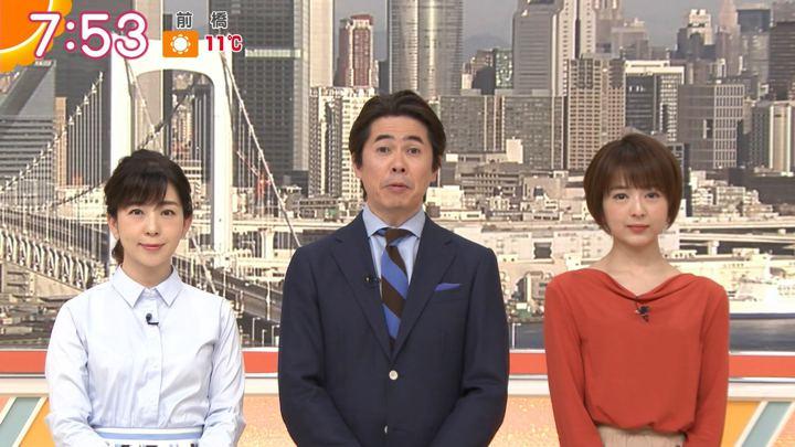 2020年02月11日福田成美の画像23枚目