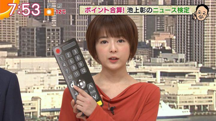 2020年02月11日福田成美の画像24枚目
