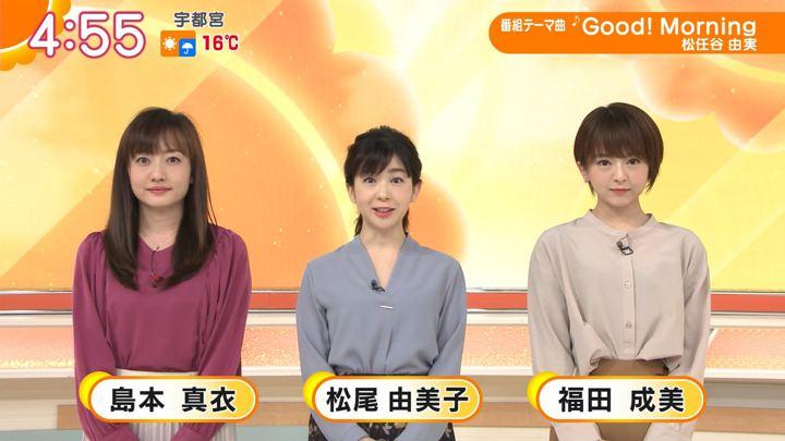 2020年02月14日福田成美の画像01枚目