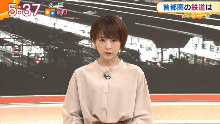 2020年02月14日福田成美の画像10枚目