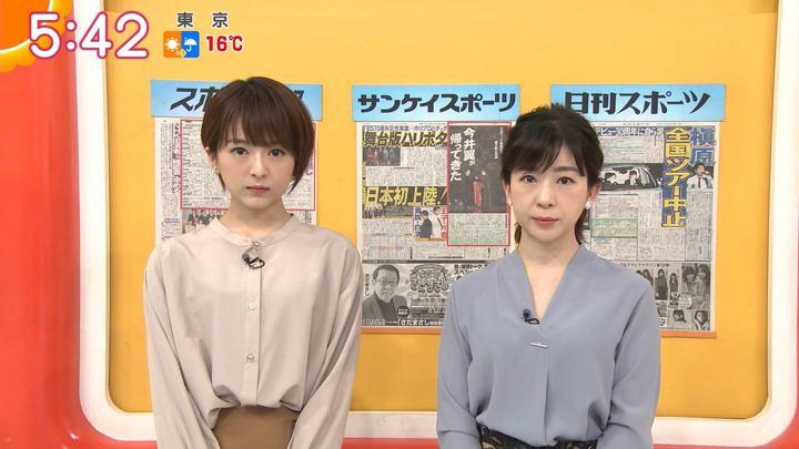 2020年02月14日福田成美の画像12枚目