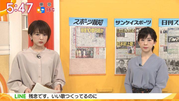 2020年02月14日福田成美の画像13枚目