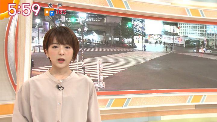 2020年02月14日福田成美の画像14枚目