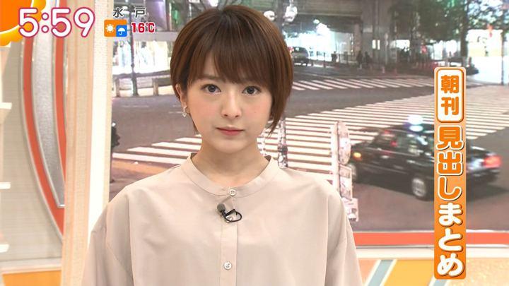 2020年02月14日福田成美の画像15枚目