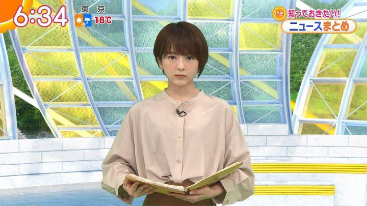 2020年02月14日福田成美の画像19枚目