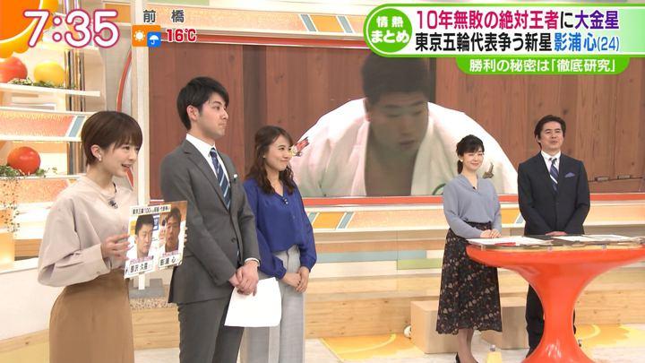 2020年02月14日福田成美の画像21枚目