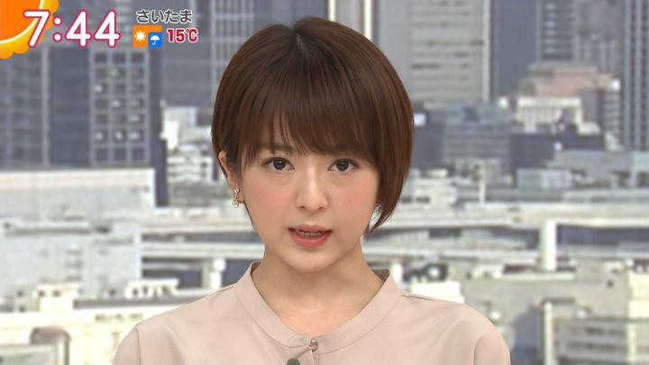2020年02月14日福田成美の画像25枚目