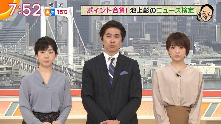 2020年02月14日福田成美の画像26枚目
