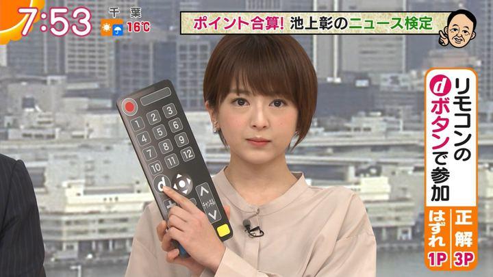 2020年02月14日福田成美の画像27枚目