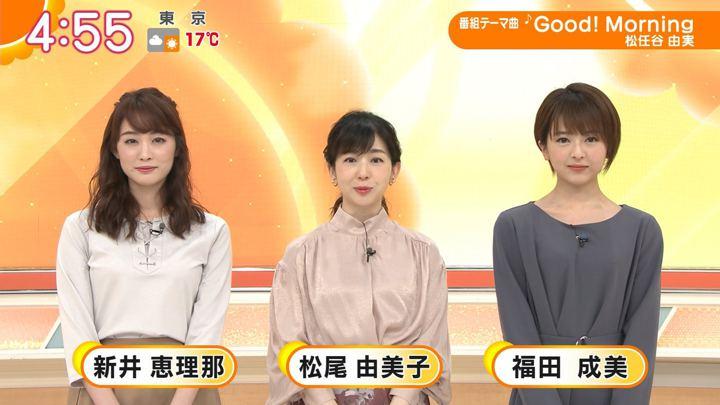 2020年02月17日福田成美の画像01枚目