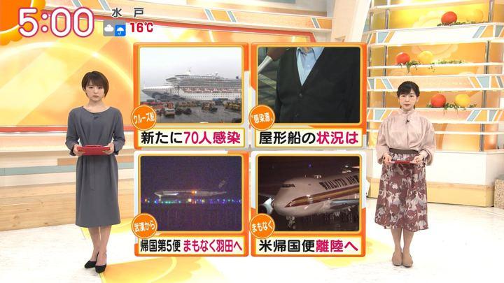 2020年02月17日福田成美の画像02枚目