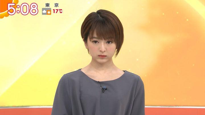 2020年02月17日福田成美の画像03枚目