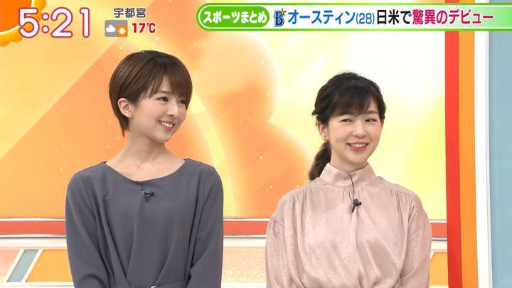 2020年02月17日福田成美の画像04枚目