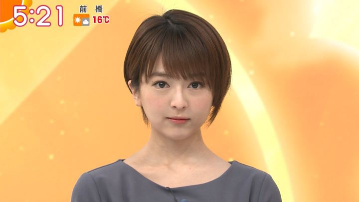 2020年02月17日福田成美の画像05枚目