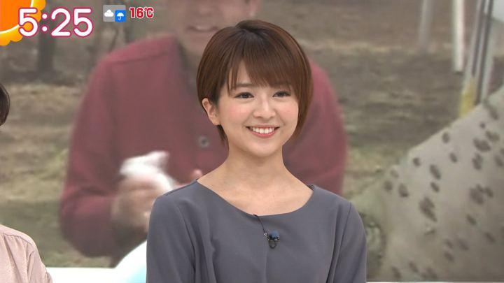 2020年02月17日福田成美の画像06枚目