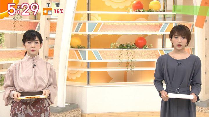 2020年02月17日福田成美の画像07枚目