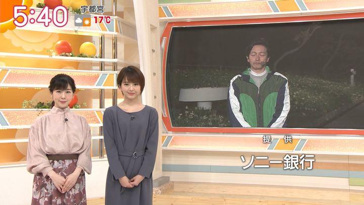 2020年02月17日福田成美の画像09枚目