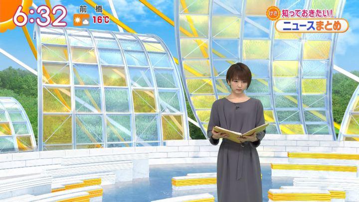 2020年02月17日福田成美の画像13枚目