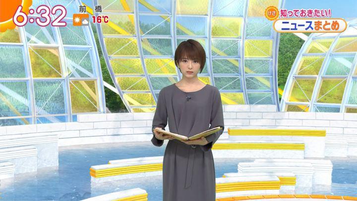 2020年02月17日福田成美の画像14枚目