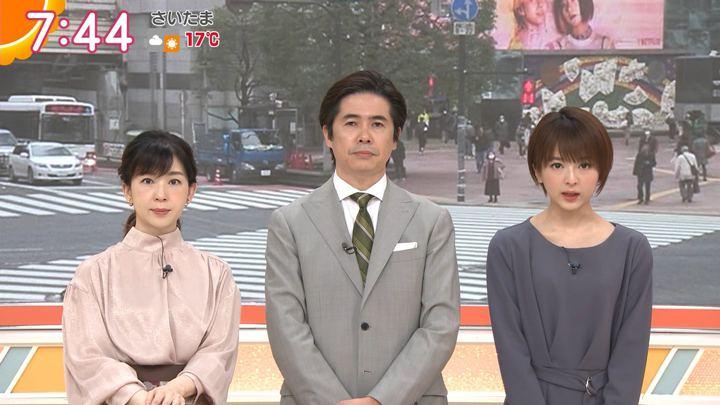 2020年02月17日福田成美の画像17枚目