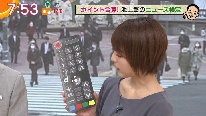 2020年02月17日福田成美の画像18枚目