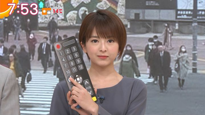 2020年02月17日福田成美の画像19枚目