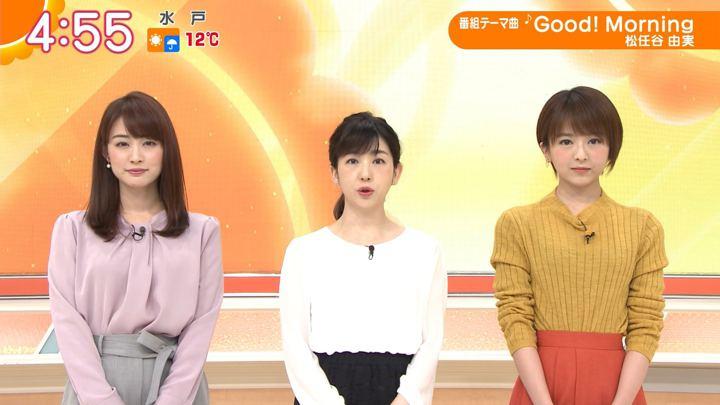 2020年02月18日福田成美の画像01枚目