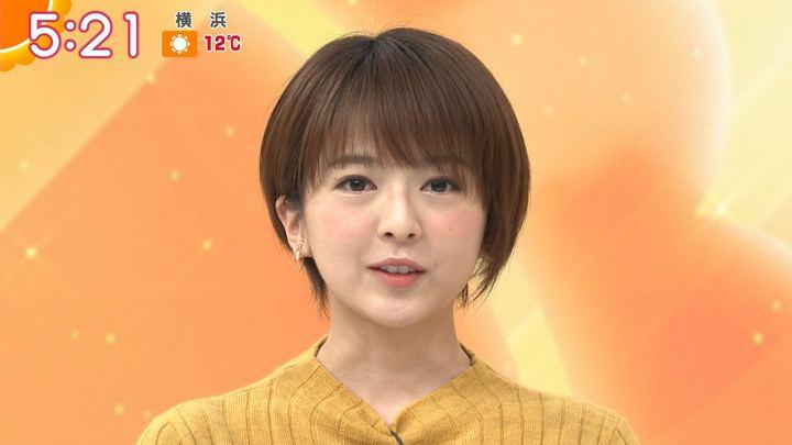 2020年02月18日福田成美の画像04枚目