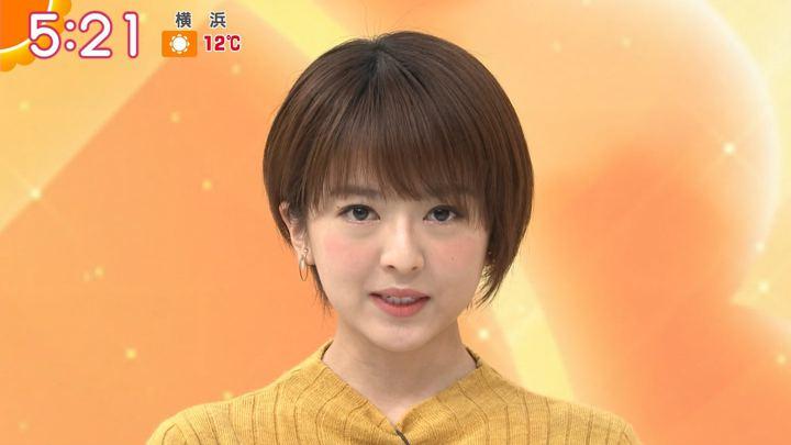 2020年02月18日福田成美の画像05枚目