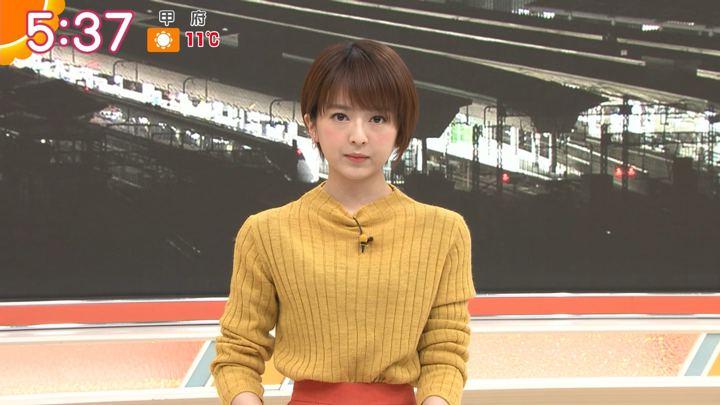 2020年02月18日福田成美の画像08枚目