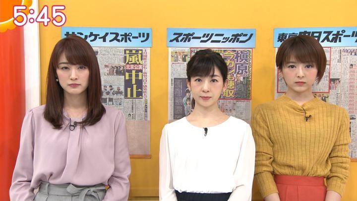 2020年02月18日福田成美の画像09枚目