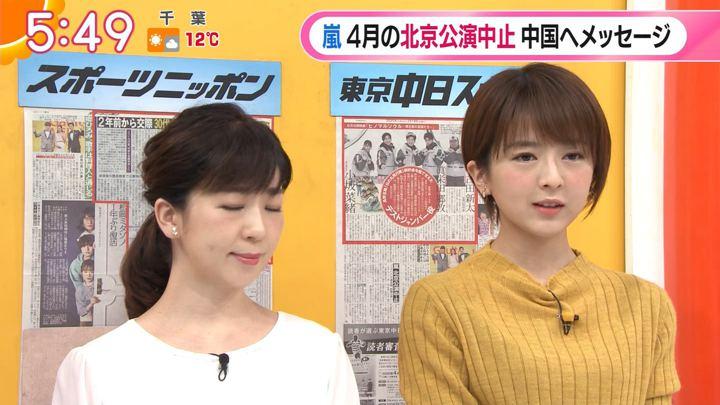 2020年02月18日福田成美の画像10枚目
