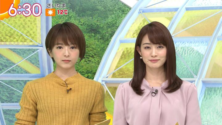 2020年02月18日福田成美の画像12枚目
