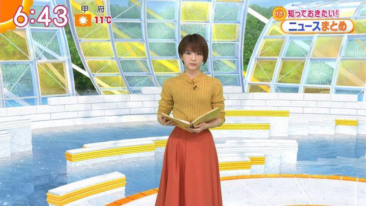 2020年02月18日福田成美の画像13枚目