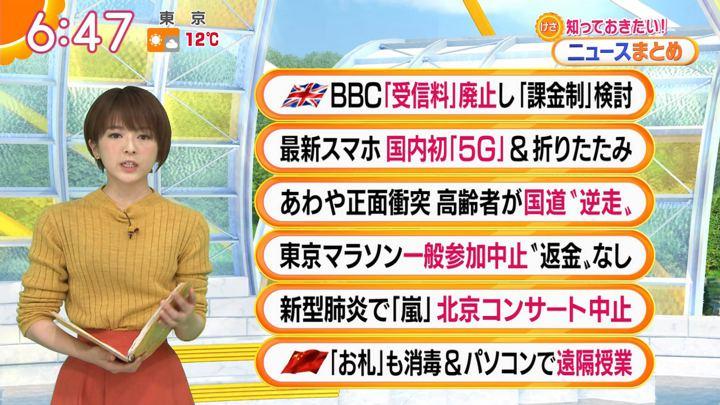2020年02月18日福田成美の画像14枚目