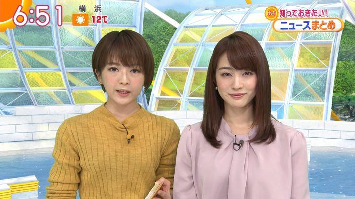 2020年02月18日福田成美の画像15枚目
