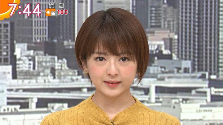 2020年02月18日福田成美の画像16枚目