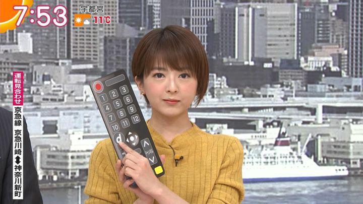 2020年02月18日福田成美の画像17枚目