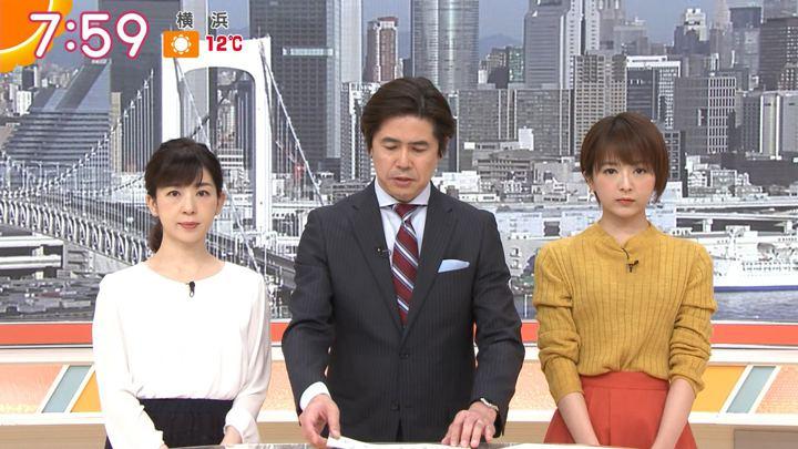 2020年02月18日福田成美の画像18枚目