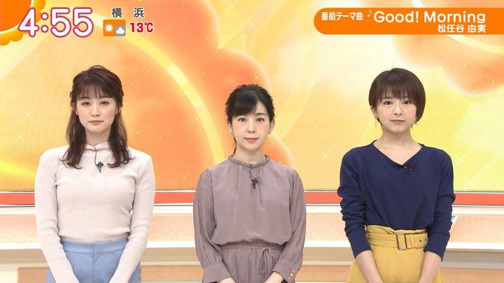 2020年02月21日福田成美の画像01枚目