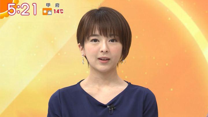 2020年02月21日福田成美の画像04枚目