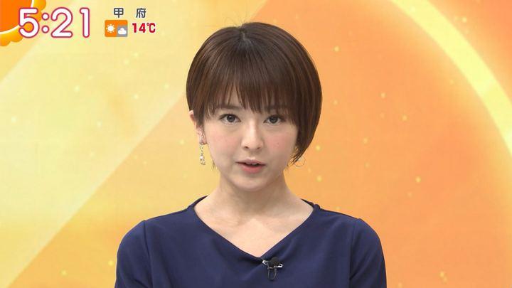 2020年02月21日福田成美の画像05枚目